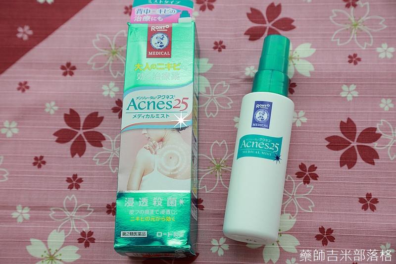 Drugstore_1506_213.jpg