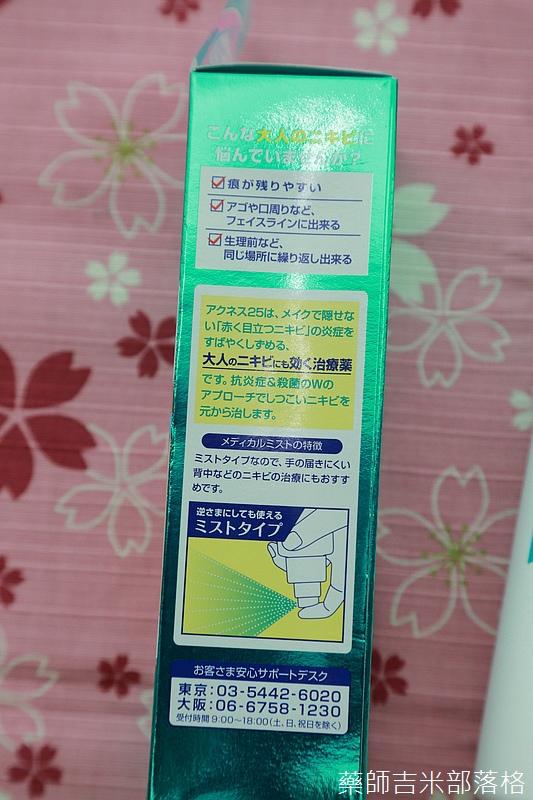 Drugstore_1506_215.jpg