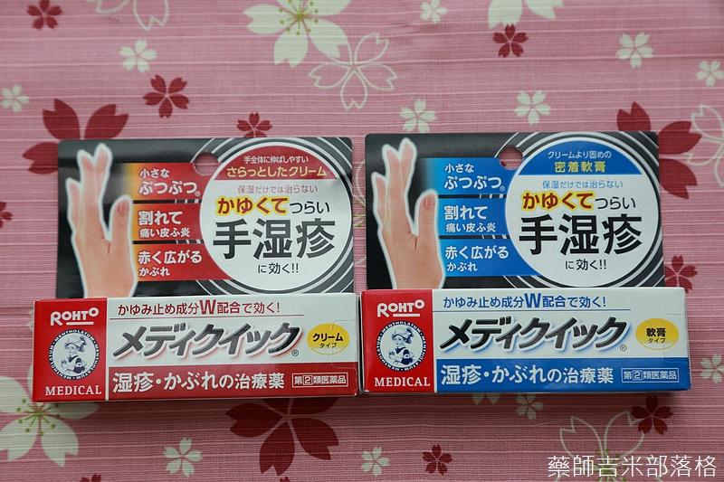 Drugstore_1506_236.jpg