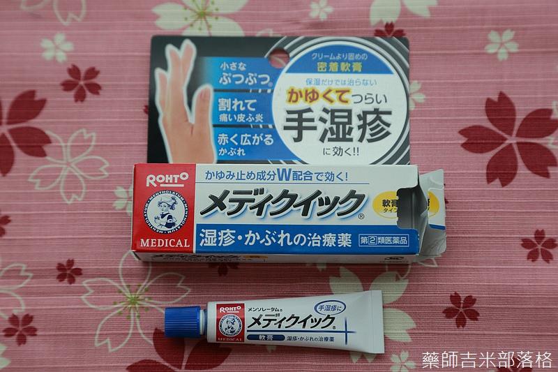 Drugstore_1506_240.jpg