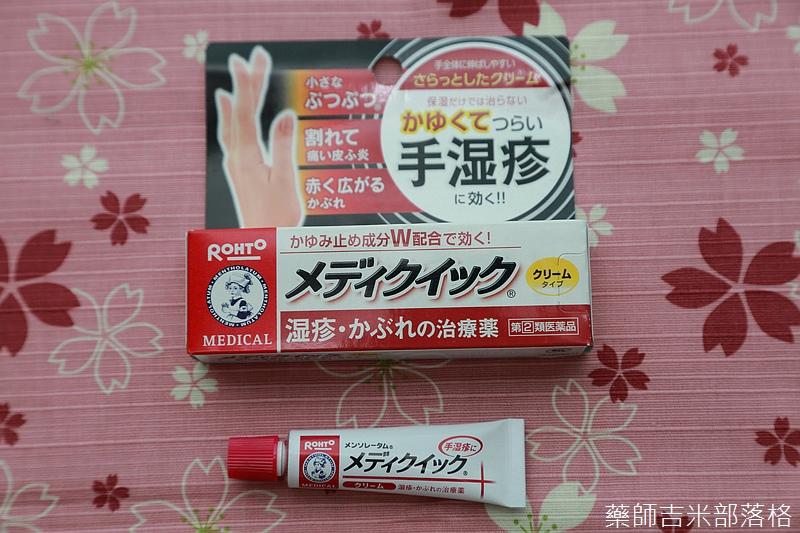 Drugstore_1506_250.jpg