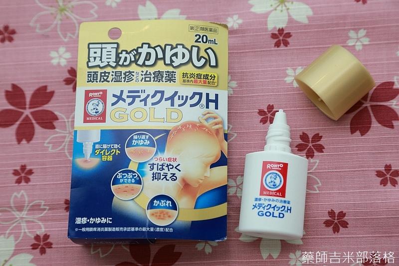 Drugstore_1506_262.jpg