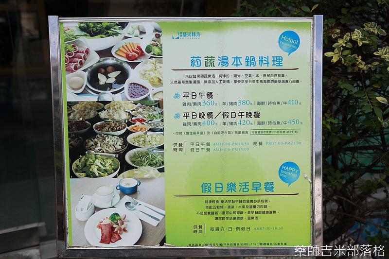 Eat_Me_020.jpg