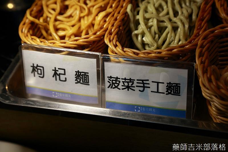 Eat_Me_055.jpg