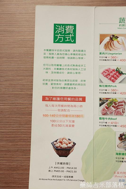 Eat_Me_167.jpg