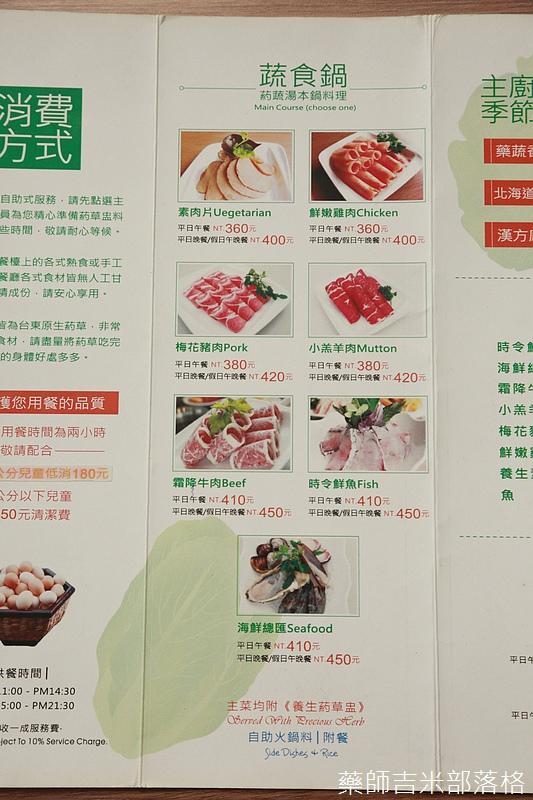 Eat_Me_168.jpg