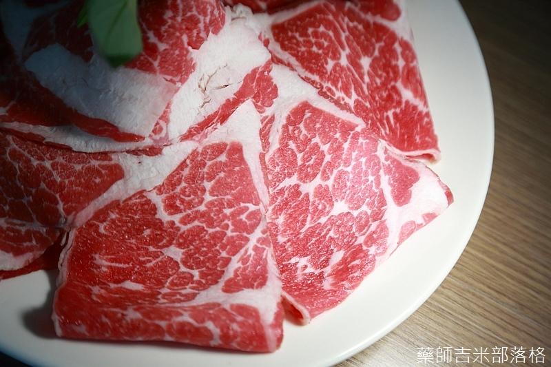 Eat_Me_196.jpg