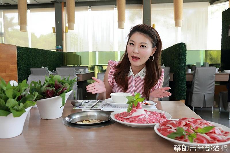 Eat_Me_202.jpg