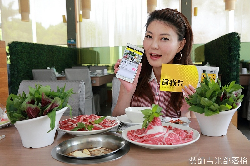 Eat_Me_206.jpg