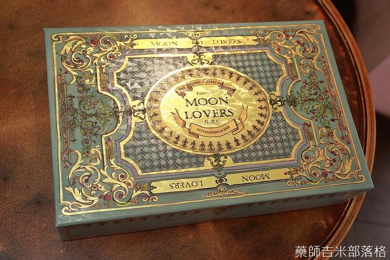 Moon_Lovers_072.jpg