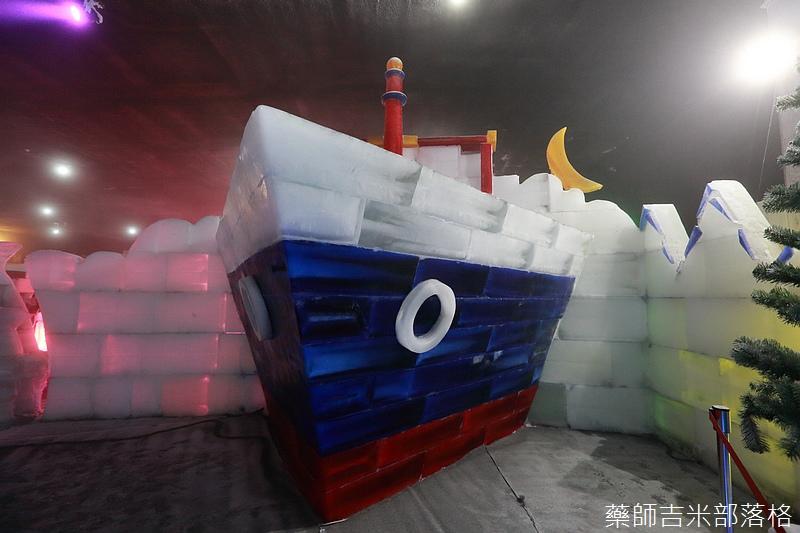ICE_119.jpg