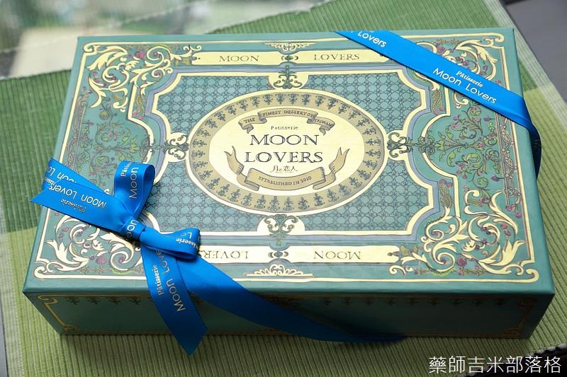 Moon_Lovers_265.jpg