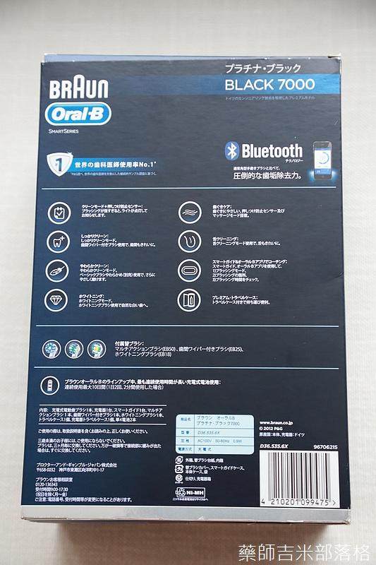 Oral-B_003.jpg