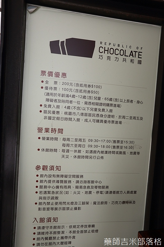 Chocolate_003.jpg