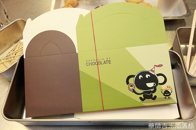 Chocolate_135.jpg