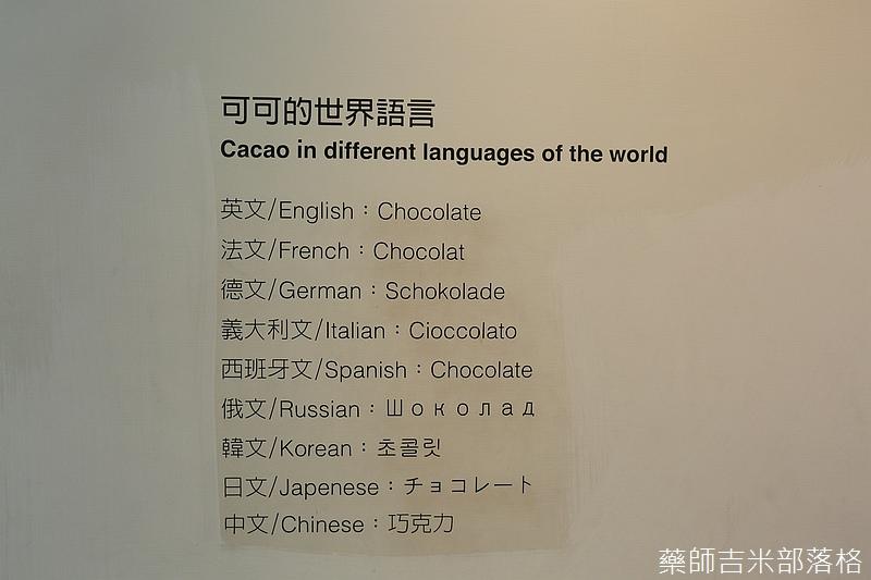 Chocolate_248.jpg