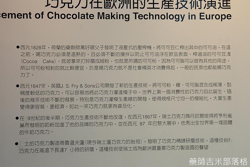 Chocolate_261.jpg