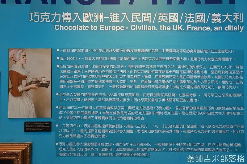 Chocolate_264.jpg
