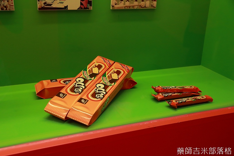 Chocolate_378.jpg