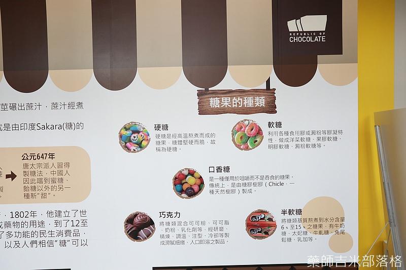 Chocolate_389.jpg