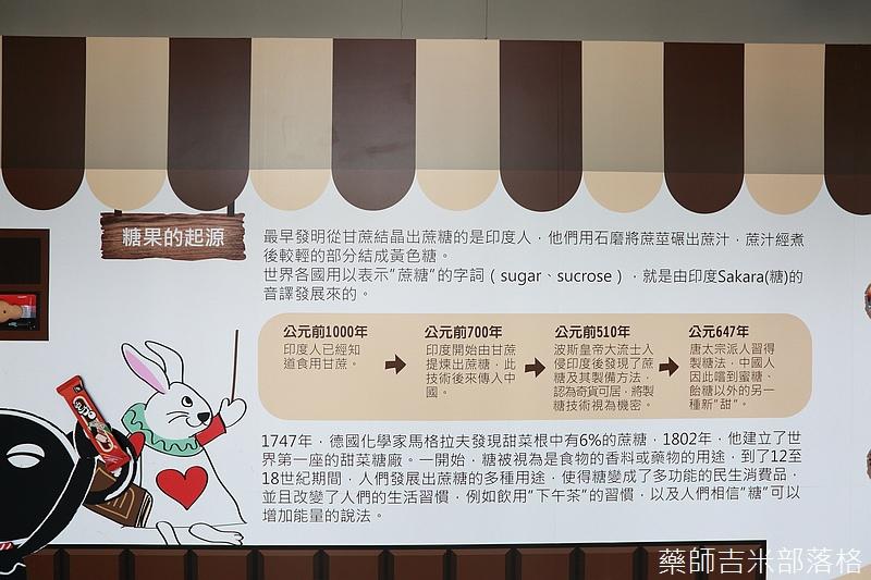 Chocolate_390.jpg