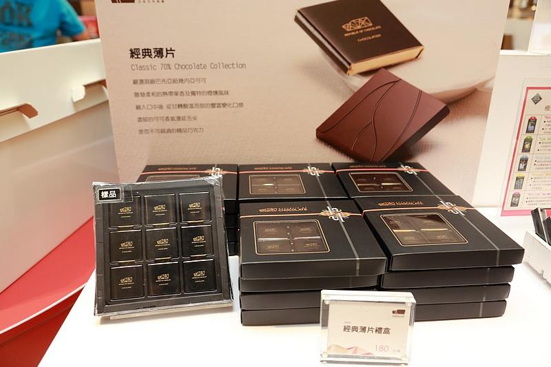 Chocolate_578.jpg