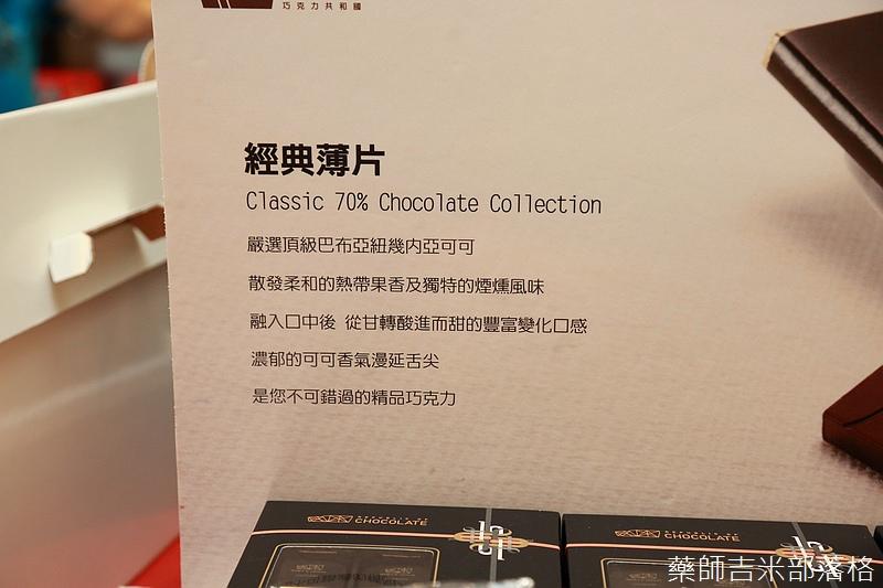 Chocolate_579.jpg