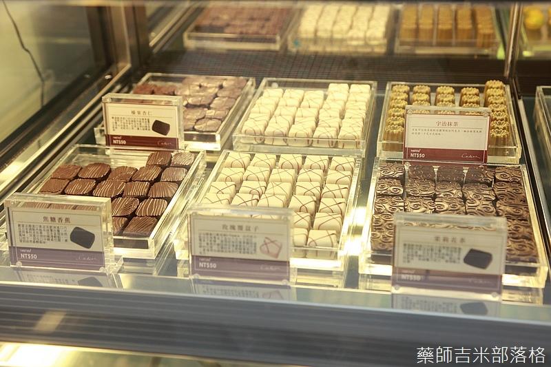 Chocolate_593.jpg