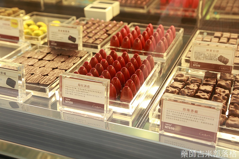 Chocolate_594.jpg