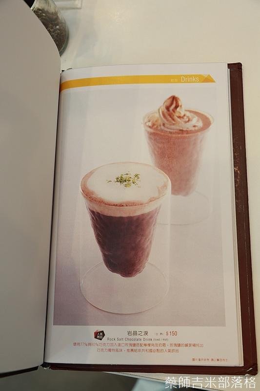 Chocolate_603.jpg