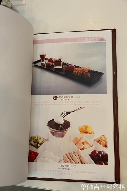 Chocolate_605.jpg