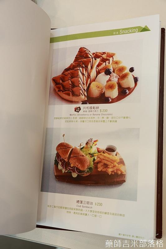 Chocolate_609.jpg