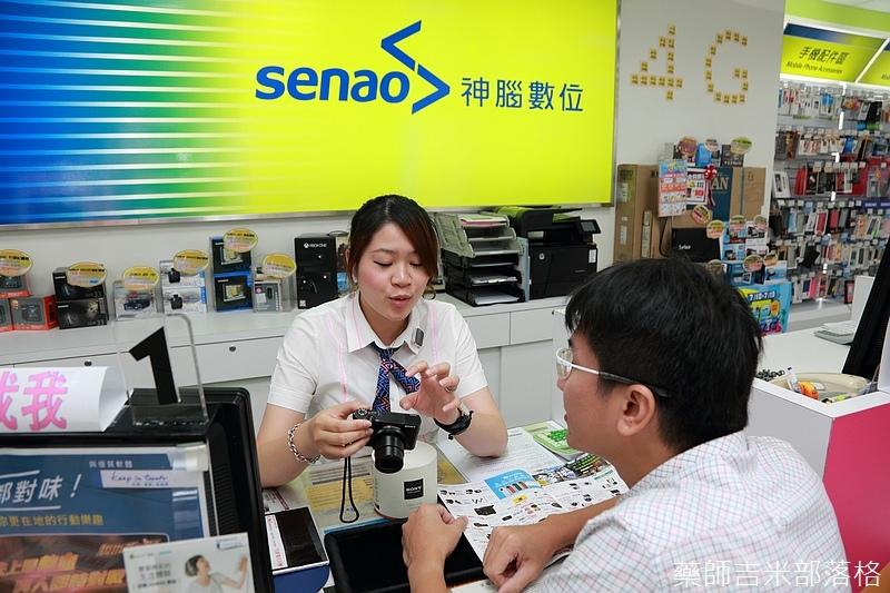 Senao_03_091.jpg