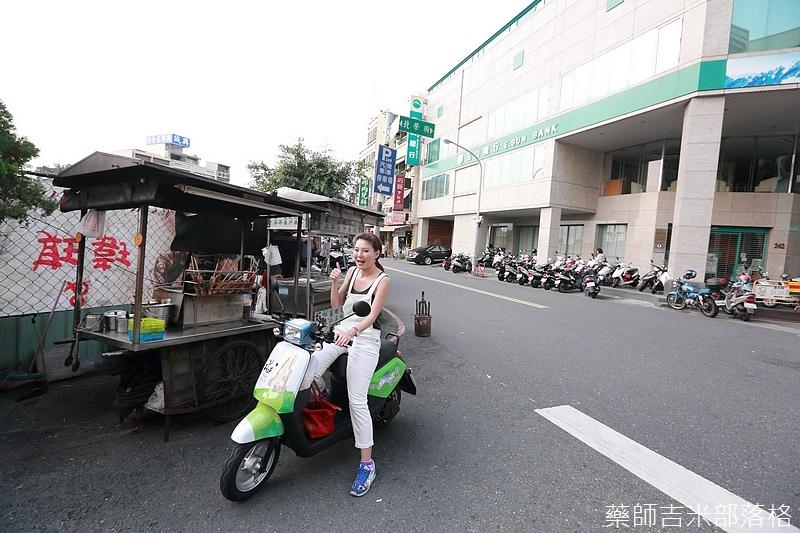 e-moving_508.jpg