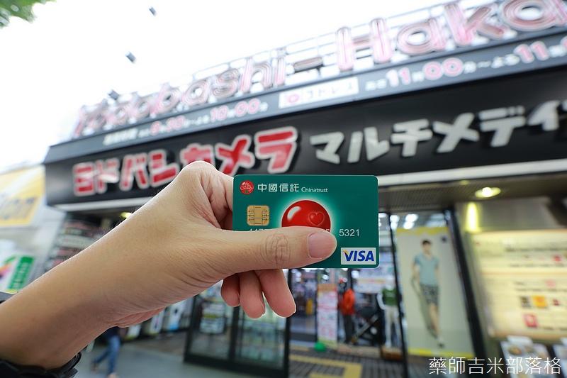 Visa_Debit_004.jpg