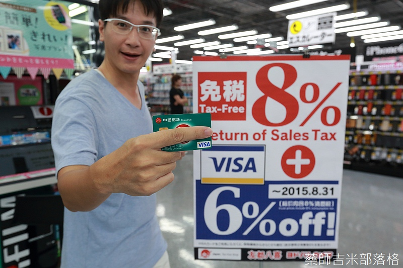 Visa_Debit_008.jpg