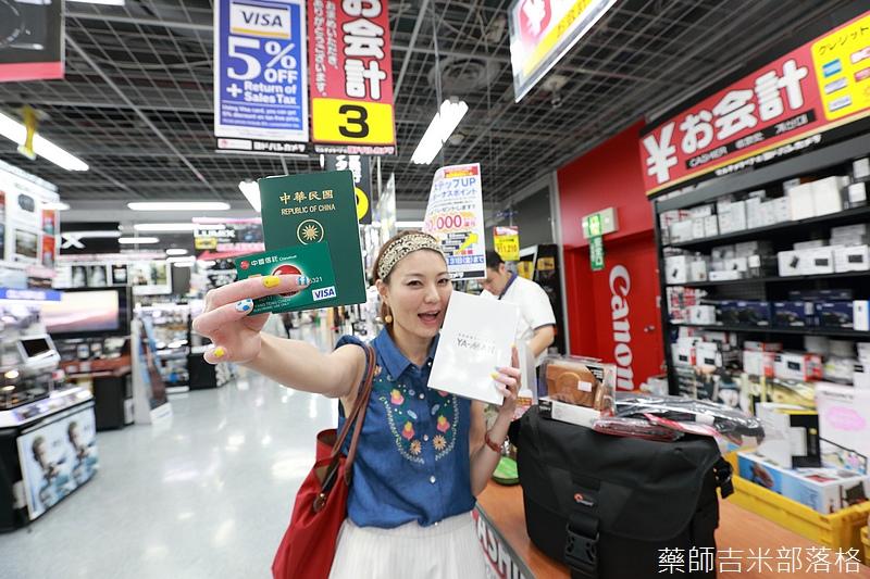 Visa_Debit_061.jpg