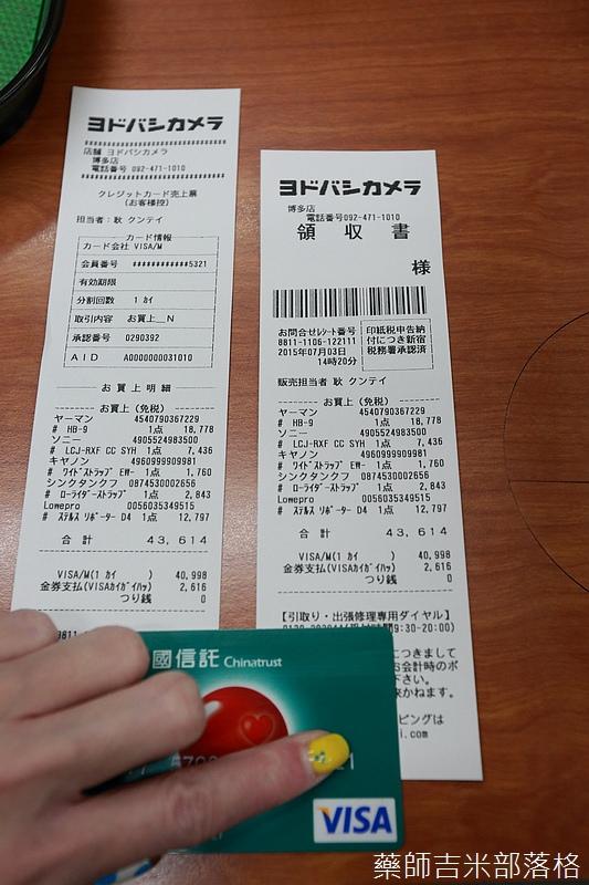 Visa_Debit_065.jpg