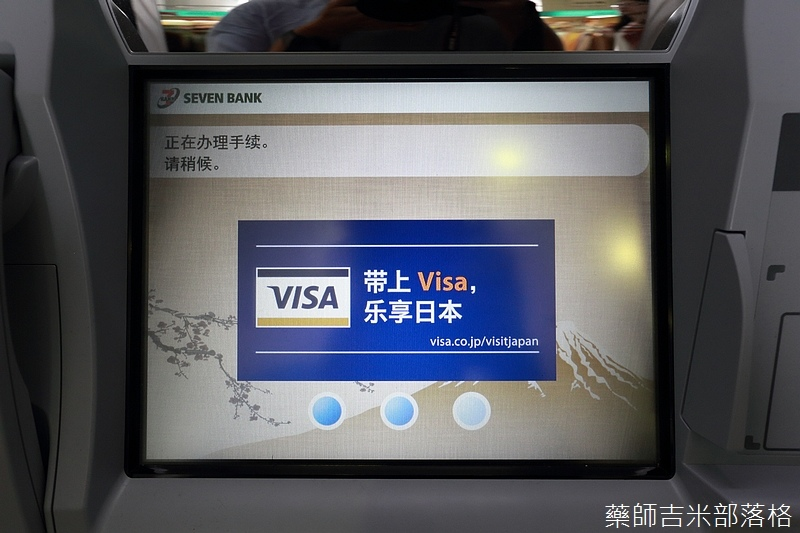 Visa_Debit_083.jpg