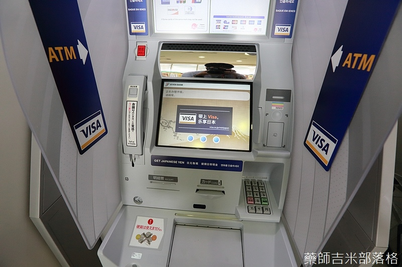 Visa_Debit_084.jpg