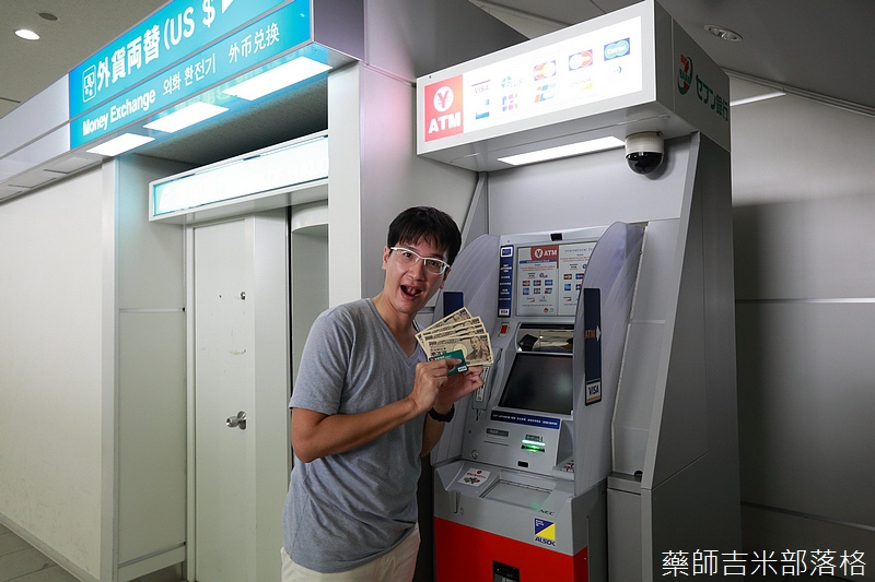 Visa_Debit_089.jpg