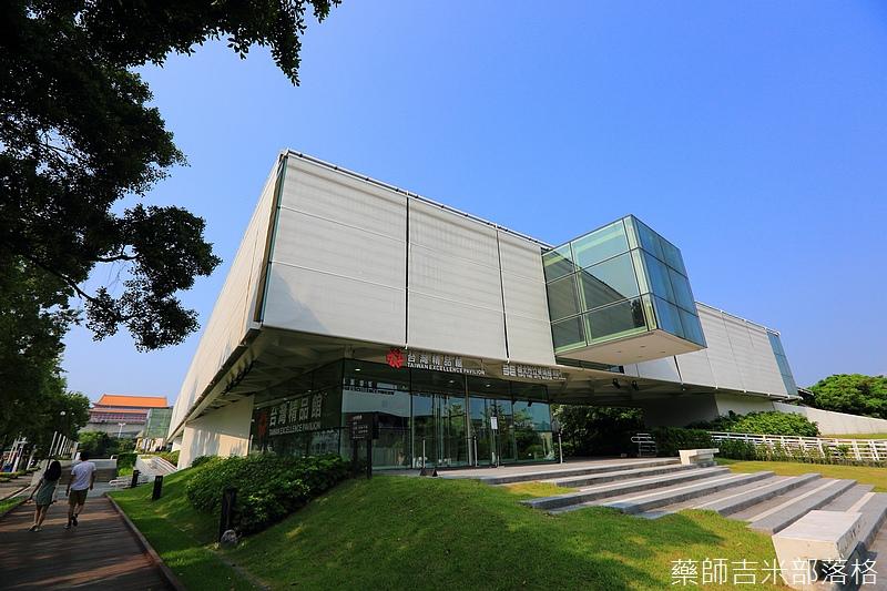 Taiwan_Excellence_001.jpg