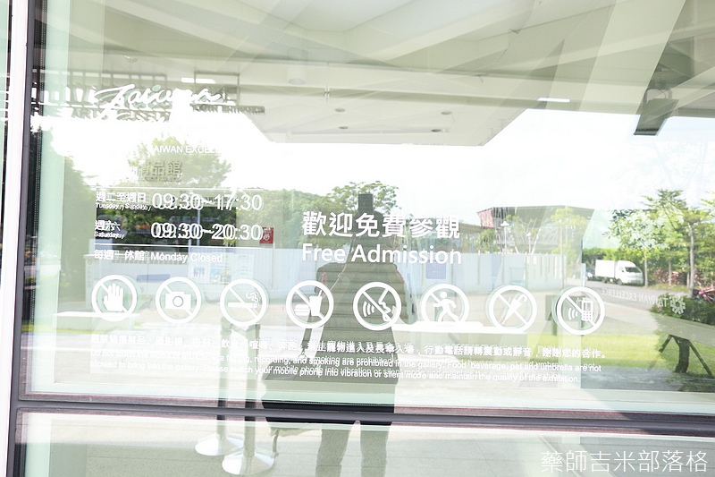 Taiwan_Excellence_034.jpg