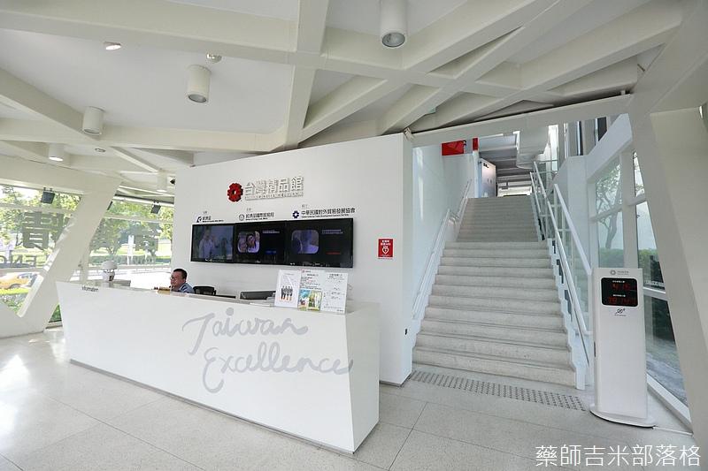 Taiwan_Excellence_036.jpg