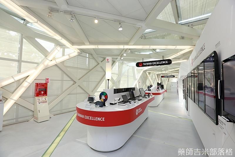 Taiwan_Excellence_041.jpg
