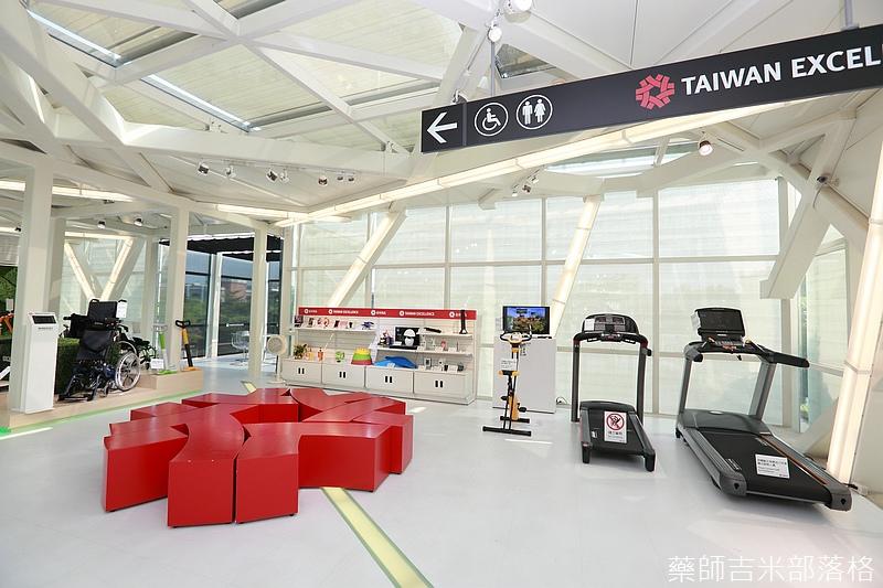 Taiwan_Excellence_042.jpg