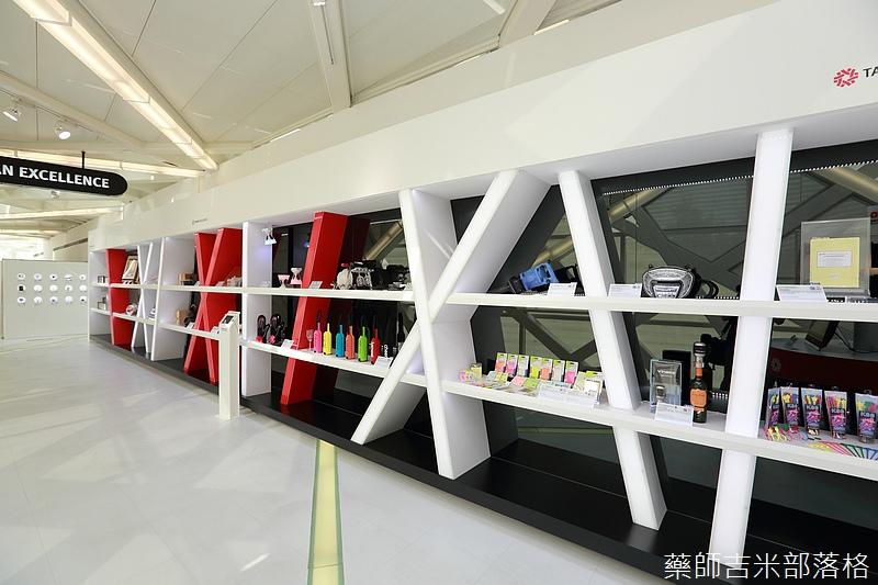 Taiwan_Excellence_051.jpg