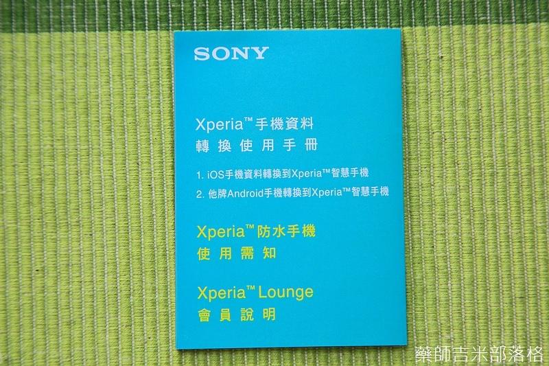 Sony_Z3+_014.jpg