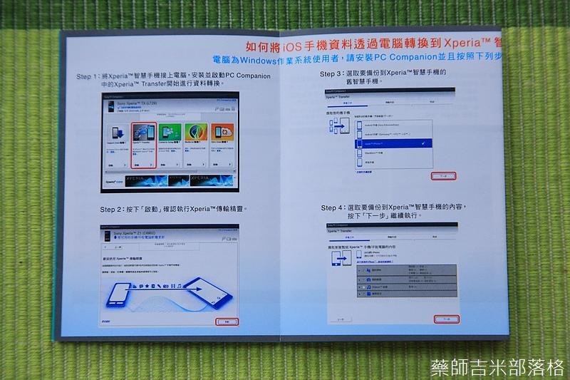 Sony_Z3+_016.jpg