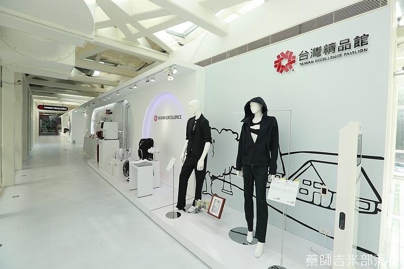 Taiwan_Excellence_069.jpg